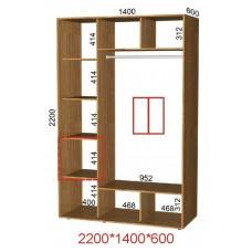 Шкаф-купе ширина 1,4 м  высота 2,2 м глубина 0,6 м