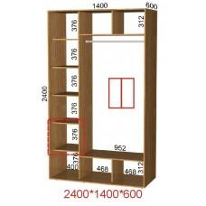 Купить шкаф-купе 1400*2400*600