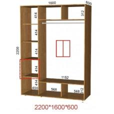 Шкаф-купе ширина 1,6 м высота 2,2 м глубина 0,6 м