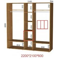 Шкаф-купе ширина 2,1 м высота 2,2 м глубина 0,6 м