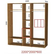 Шкаф-купе ширина 2,0 м высота 2,2 м глубина 0,6 м