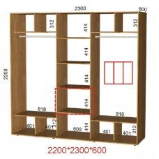 Шкаф-купе ширина 2,3 м высота 2,2 м глубина 0,6 м